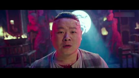 鼠胆英雄:小岳岳去收保护费,钱没要到不说,还认了个祖宗