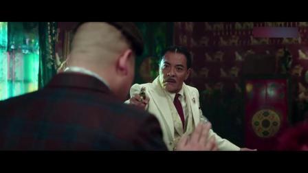 鼠胆英雄:岳云鹏大战斧头帮老大,佟丽娅全程帮倒忙,笑岔气了