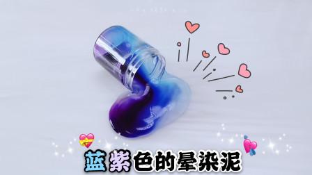 小粉丝想看蓝色的起泡胶,又想看紫色,这样做一举两得,无硼砂