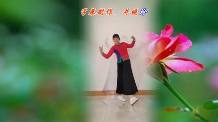 基督教舞蹈《举起救恩的杯》井晓玲原创舞