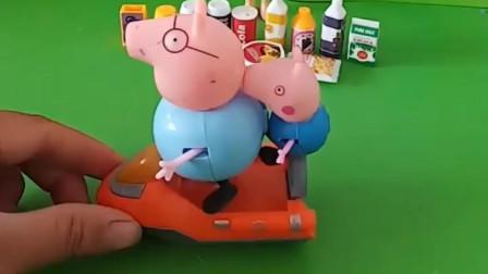 乔治给猪爸爸买水了,乔治被猪爸爸落下了,猪爸爸都不知道