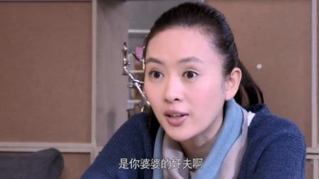 独生子女:儿媳让小曼调查婆婆,谁料意外发现了婆婆背叛的秘密