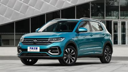 定位小型SUV 一汽-大众探影12月初上市