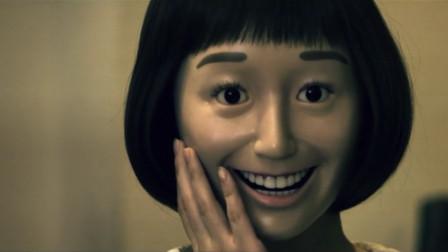 女孩整日假笑,面部变成了坚硬的娃娃,失去了自己的脸