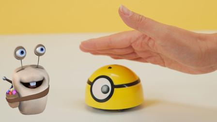 暴走小黄人 追逐游戏玩具