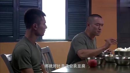 火蓝刀锋:老兵山子遭兄弟吐槽,你自己本事虽大,可带兵就不行了