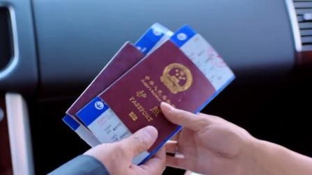 超级翁婿:小两口去领结婚证,丈夫却拿出护照机票,领完就私奔