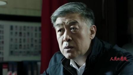 人民的名义:侯亮平说抓了个小萝卜头,季昌明看清人后当场大怒