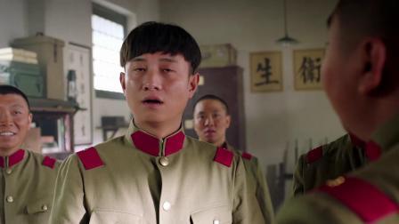 少帅:张学良进讲武堂,不料班上个个身怀绝技,就他一个新兵