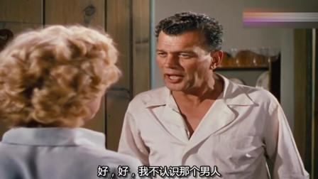 《飞瀑欲潮》:老婆出门买个车票,各种精心打扮,难怪丈夫起疑心!