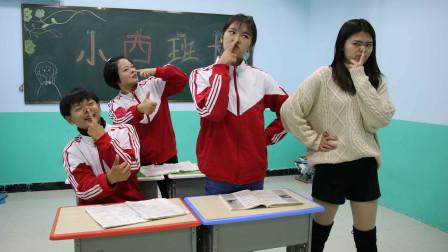 考试全班都不及格没想学生的理由还一个比一个奇葩太有趣了