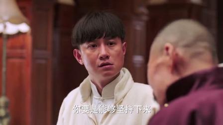 少帅:打麻将的时候,张作霖给张学良挖了一个坑,让他自愿去当兵