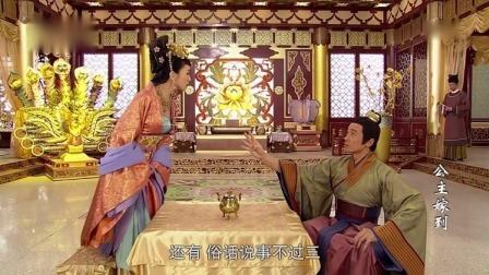 公主嫁到:准驸马和公主简直是冤家,一见面就开掐,俩人太逗了!
