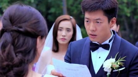 超级翁婿:小两口结婚,前女友设局陷害新娘,反而让新郎更爱妻子