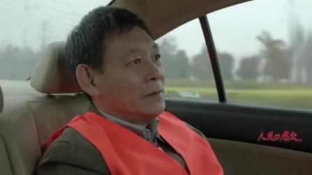 人民的名义:李达康真牛,一个电话使交通暂停十八分钟,霸气