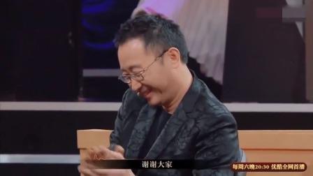 演员:范湉湉曾舜晞搞笑版《半生缘》,逗乐全场观众,太搞笑了!
