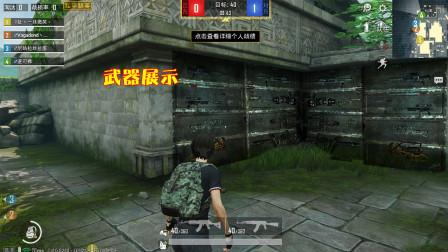 """和平精英:光子上线""""武器陈列库"""",墙上挂着武器,玩家看懵了!"""