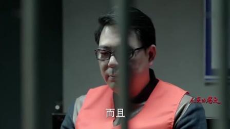 人民的名义:肖钢玉找刘新建卖烟,刘新建:他就是个土鳖,贼逗