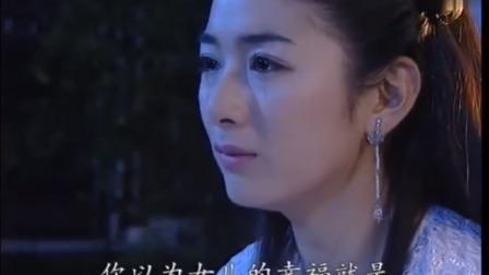 新女驸马:冯素贞不愿嫁东方胜,父亲立马下跪求她,冯素贞崩溃