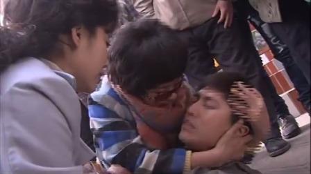 二叔:志强跟儿子玩,突然就晕倒了,宝珠:我感觉天都塌了