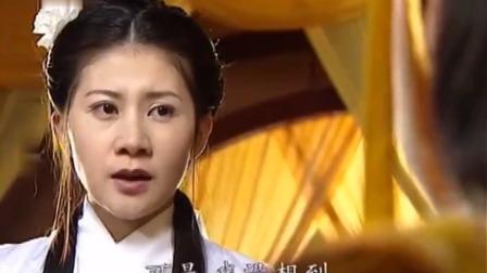 新女驸马:冯素贞将要被决绝,父亲拿着红盖头赶来,帮她举办婚礼