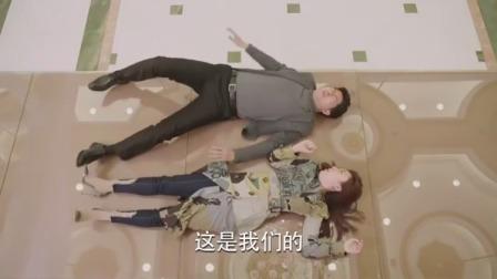 抓紧我:陈乔恩与王凯看上同一个展台,双方扭打在一起,场面太逗