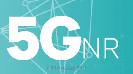 自己做5G芯片也没用,高通靠收专利费,也能在中国赚得盆满钵满