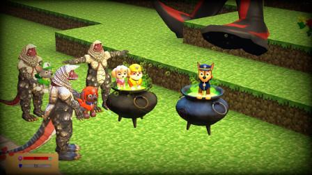GMOD游戏贝利亚要把狗狗拿来煲汤,怎么办呢?