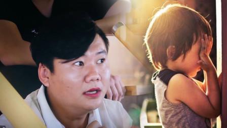 搞笑小故事:農村的父母經常讓孩子帶嬰兒,這樣很不安全!