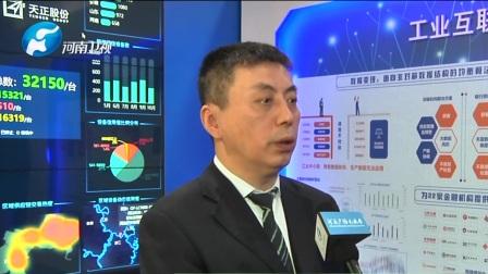 河南新闻联播 2019 河南有线开启5G建设新时代