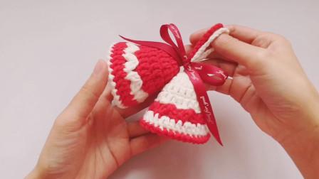 钩针编织圣诞节铃铛的钩织教程毛线编织步骤