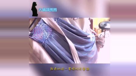 汉服体验馆之旅vlog