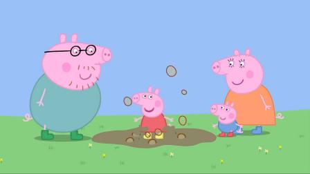 小猪佩奇和乔治在院子里跳泥坑