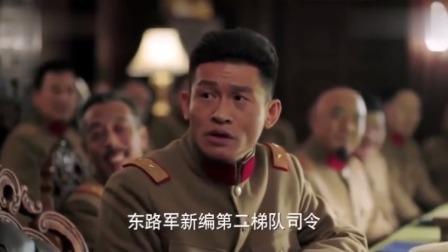 少帅:张学良升官当司令,众人高兴极了,没想杨宇霆却满脸不悦!