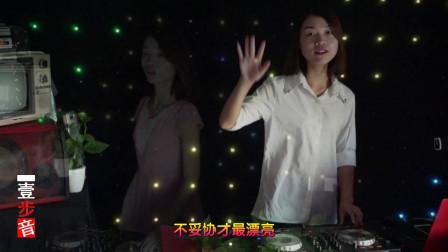 一曲DJ舞曲《坦荡》极好节奏!