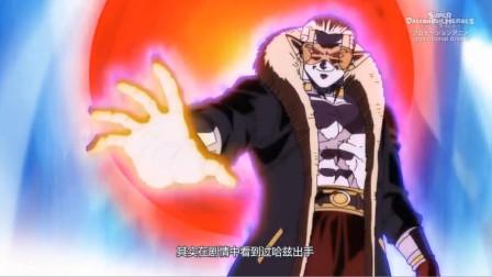 龙珠英雄:没有宇宙之种的哈兹就是菜鸡?哈兹的实力到底有多强?