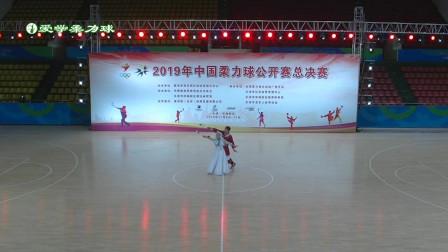 2019中国柔力球公开赛总决赛6、河北承德市宽城满族自治县天女木兰花柔力球代表队(双人)《陪你一起看草原》