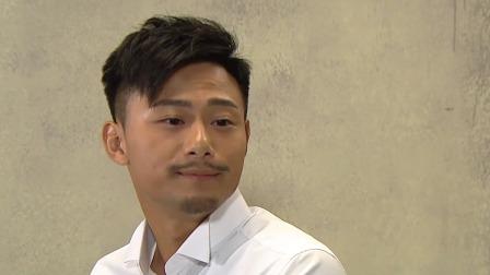 栋仁的时光 02 粤语 一场误会,Kris解释错过婚礼的缘由