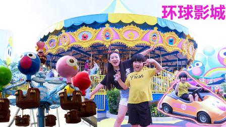 日本环球影城天奕开小汽车初体验 旋转木马好欢乐