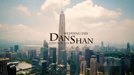 [2019-11-12 Dan & Shan] SameDay_Edit