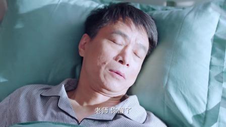 陈一凡让柳青阳找个助理,不能选自己