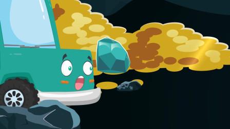 趣味益智动画片 在山洞中发现大量财宝