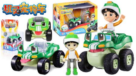 机灵宠物车 电动宠物车蹦蹦和马文 青蛙形态越野车玩具车 鳕鱼乐园