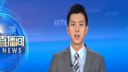 """新闻直播间 2019 警惕""""炒鞋""""陷阱 入""""鞋圈""""想挣大钱 却遭遇""""炒鞋""""陷阱"""