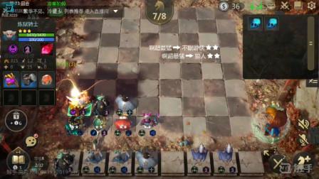 【小莫】多多自走棋手游 娱乐解说  这堡垒九也太难了把 吐了!