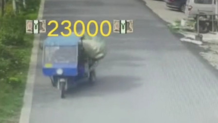 女子把2.3万元现金藏旧书 被老公当废品卖了18元