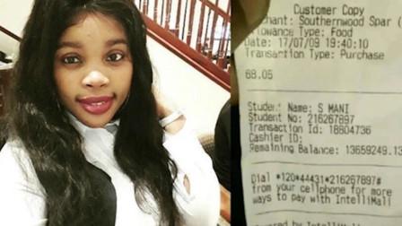 女大学生银行账户突然多了657万 花掉38万后悲剧了