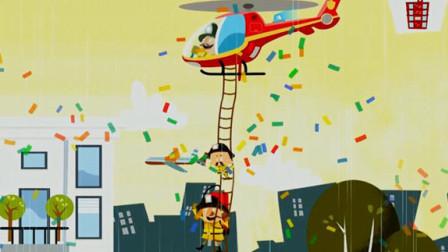 小小消防站 勇敢的消防员 消防车 消防船 消防直升飞机 紧急救援任务 陌上千雨解说