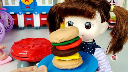 儿童厨具餐具食玩,做薯条火腿汉堡披萨饼玩游戏过家家,儿童玩具亲子互动