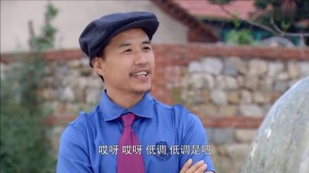 女人当官:刘本好遇王胡,见面就开始掐,这俩人太逗了